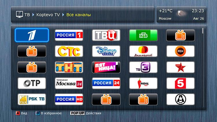 Чтобы начать просмотр выбранного телеканала, нажмите OK на пульте, наведя курсор на его название